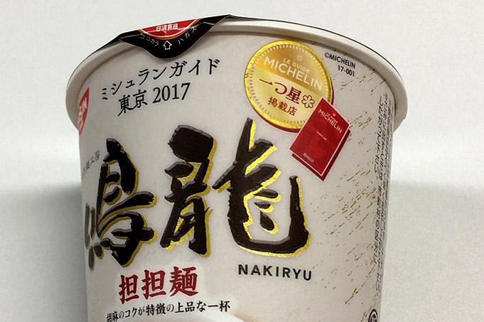 f:id:yuki53:20170530204302j:plain