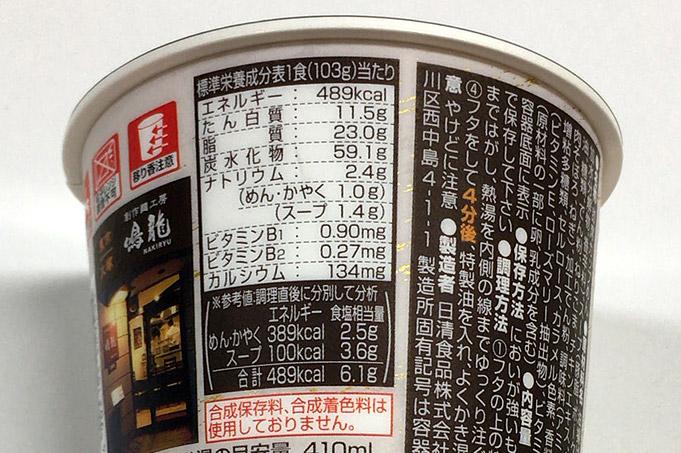 f:id:yuki53:20170530204315j:plain