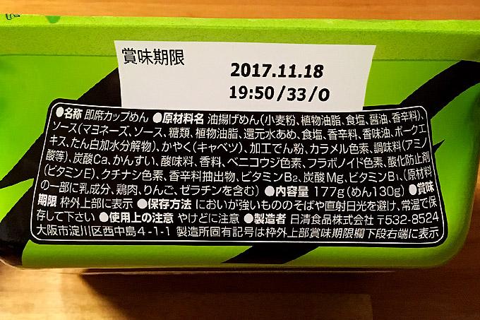 f:id:yuki53:20170531205947j:plain