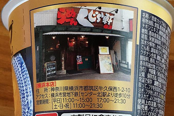 f:id:yuki53:20170604164520j:plain
