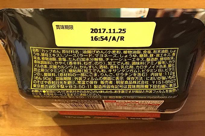 f:id:yuki53:20170605202507j:plain