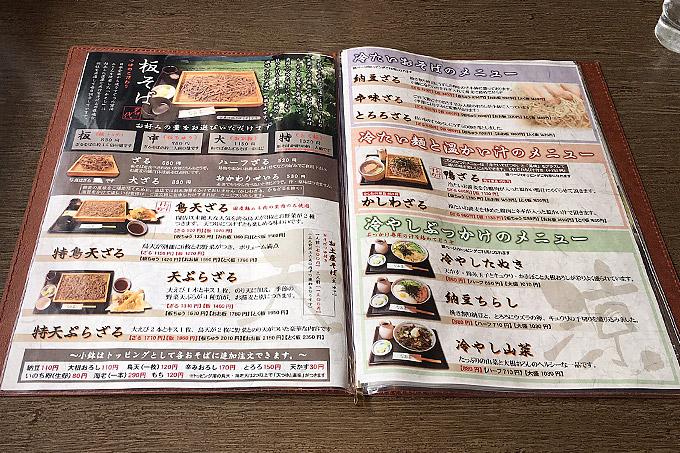 f:id:yuki53:20170605223934j:plain