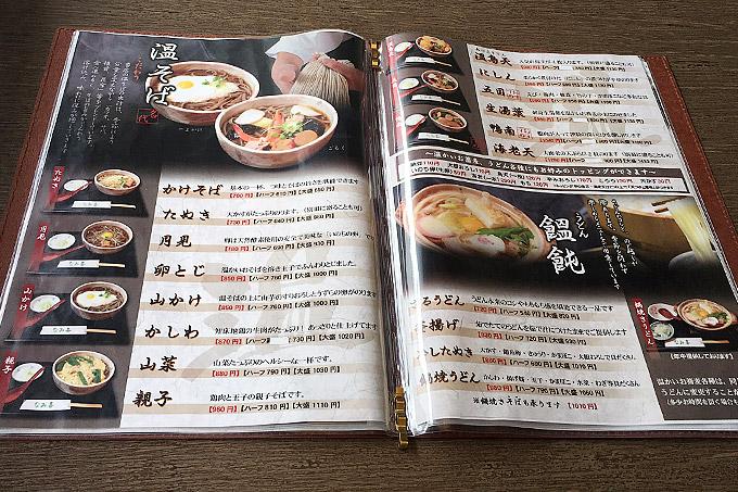 f:id:yuki53:20170605224001j:plain