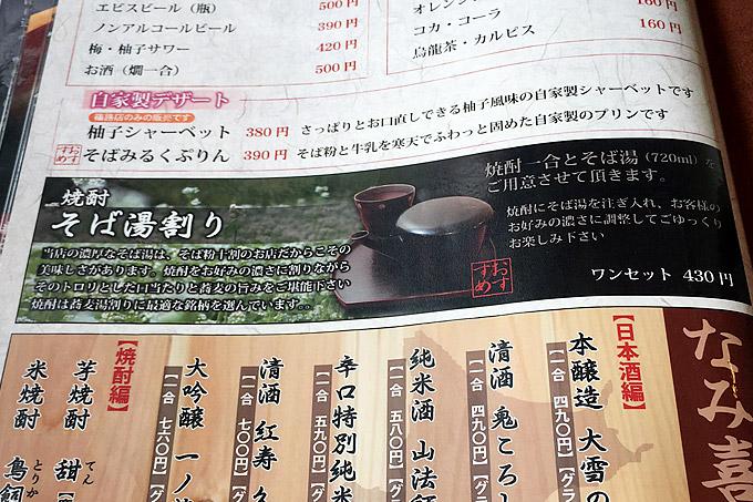 f:id:yuki53:20170605224042j:plain