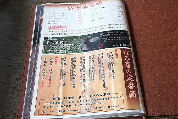 f:id:yuki53:20170605230253j:plain