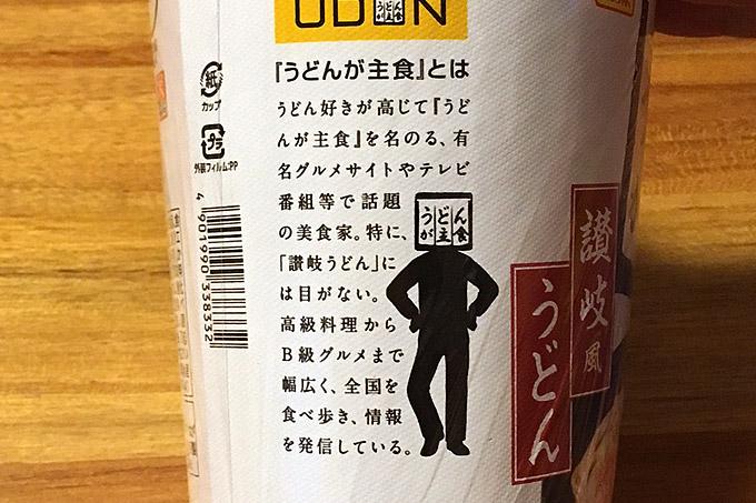 f:id:yuki53:20170608200823j:plain