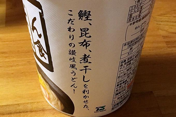 f:id:yuki53:20170608201148j:plain