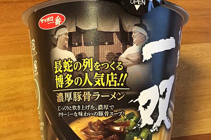 f:id:yuki53:20170610164558j:plain