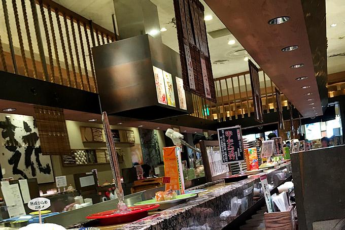 札幌駅の「花まる」で予約したい!なら早めの発券がおすすめ!