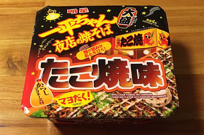 明星 一平ちゃん夜店の焼そば 大盛 たこ焼味を食べてみました!たこ焼きを美味く再現した仕上がり!