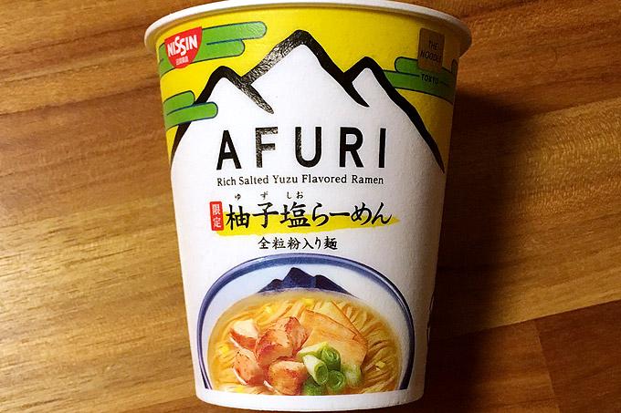 f:id:yuki53:20170615223833j:plain