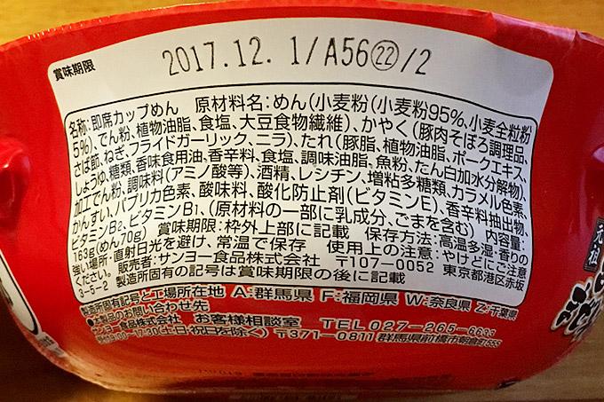 f:id:yuki53:20170626195702j:plain