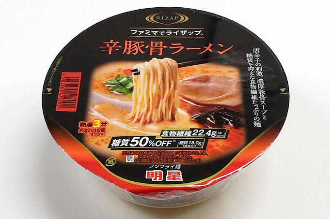 明星 RIZAP 辛豚骨ラーメン 食べてみました!低糖質を感じさせない濃厚な辛豚骨ラーメン!