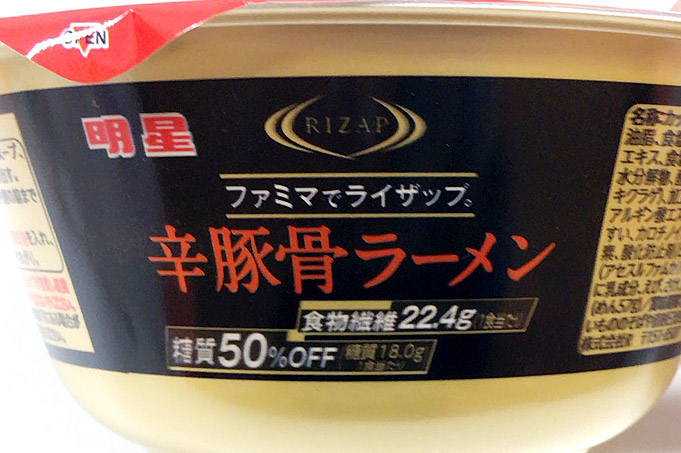 f:id:yuki53:20170627195340j:plain