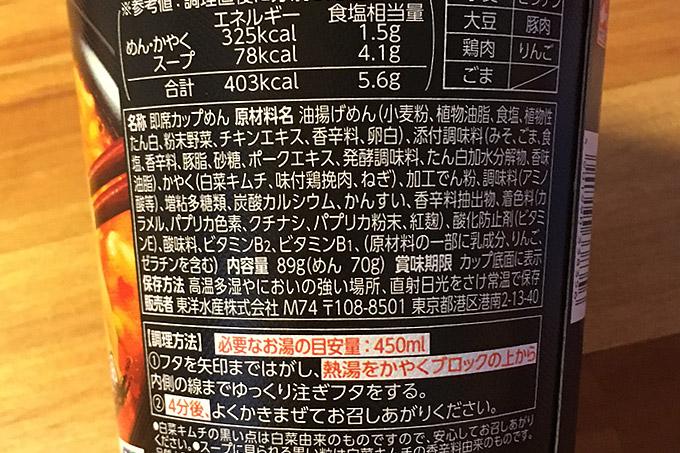 f:id:yuki53:20170629202309j:plain