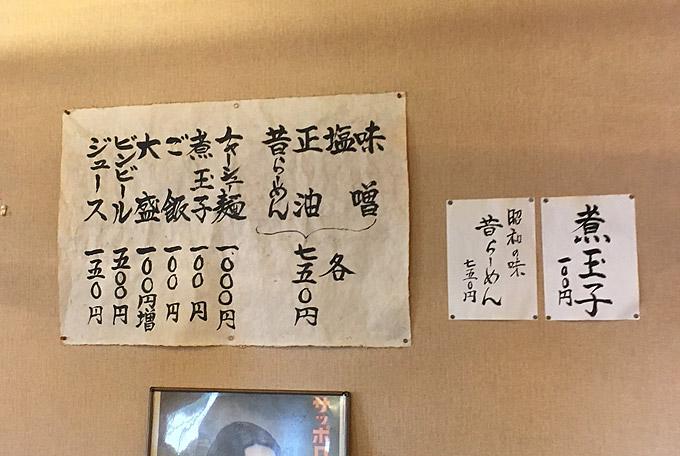 f:id:yuki53:20170702194736j:plain