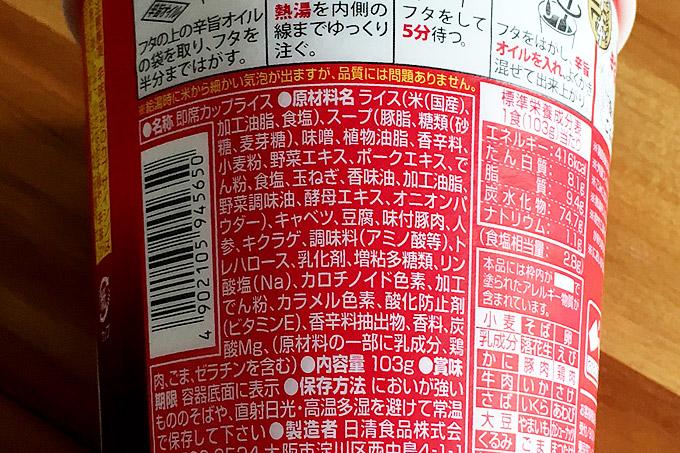 f:id:yuki53:20170703201001j:plain