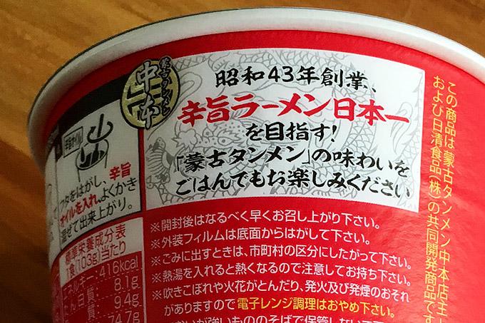 f:id:yuki53:20170703201234j:plain