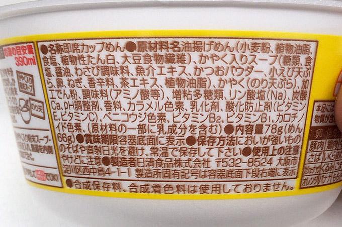 f:id:yuki53:20170705204741j:plain
