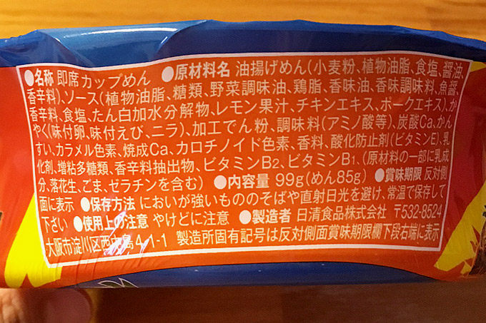 f:id:yuki53:20170705231626j:plain