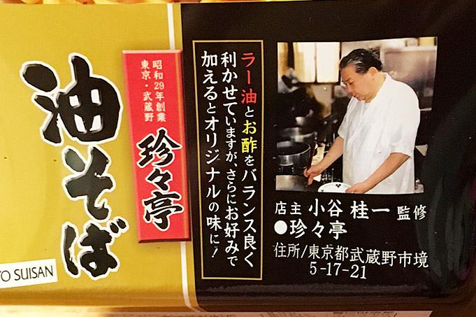 f:id:yuki53:20170706204452j:plain