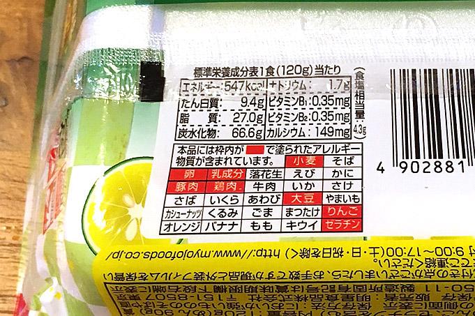 f:id:yuki53:20170707205342j:plain