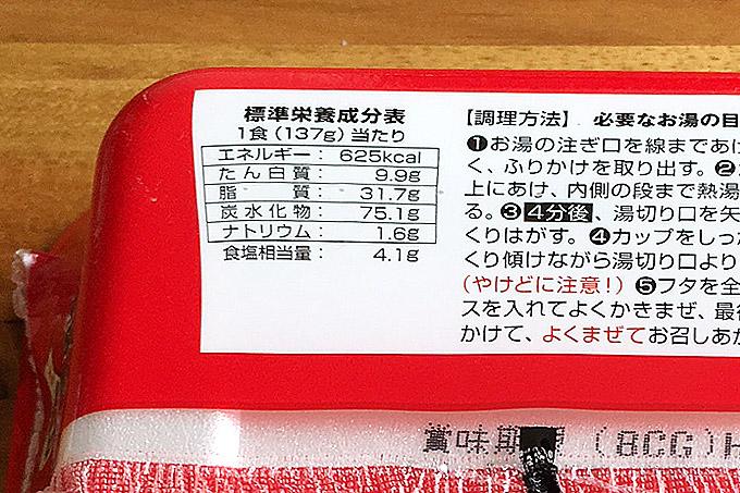 f:id:yuki53:20170710201758j:plain