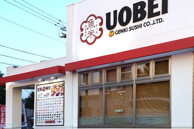 「回転しない寿司」魚べいに予約して行ってみました!改装オープン初日!