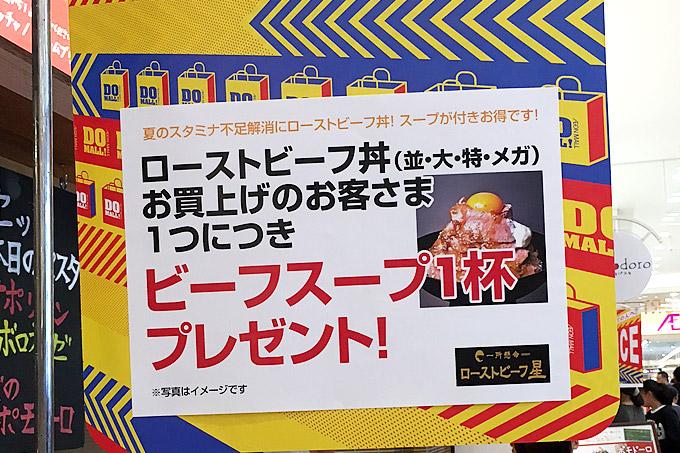 f:id:yuki53:20170717202050j:plain