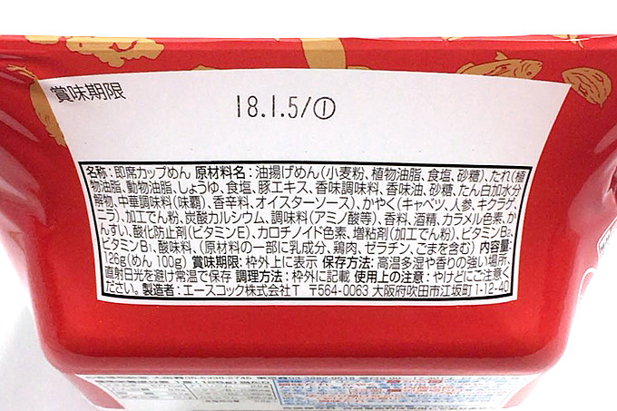 f:id:yuki53:20170721205336j:plain