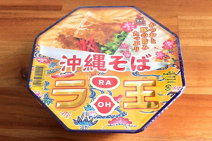 日清ラ王 沖縄そば 食べてみました!かつおと豚の旨味が美味い沖縄そば!