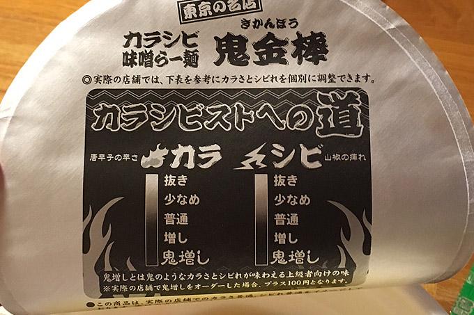 f:id:yuki53:20170726205502j:plain
