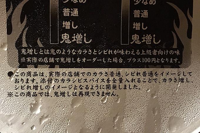 f:id:yuki53:20170726205604j:plain