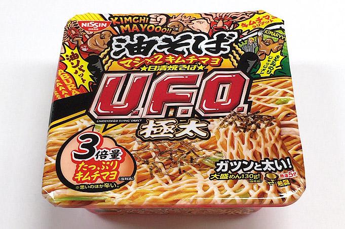 日清焼そばU.F.O.ビッグ極太 油そばマシ×2キムチマヨ食べてみました!意外と辛い濃厚油そば!