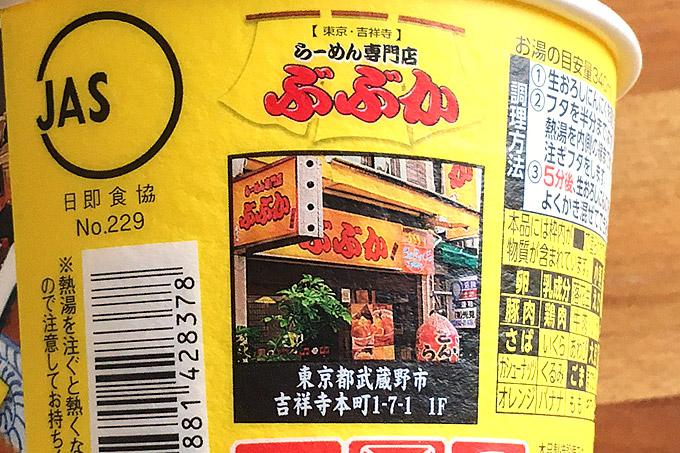 f:id:yuki53:20170729104745j:plain