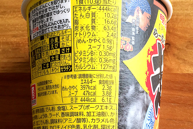 f:id:yuki53:20170729105200j:plain