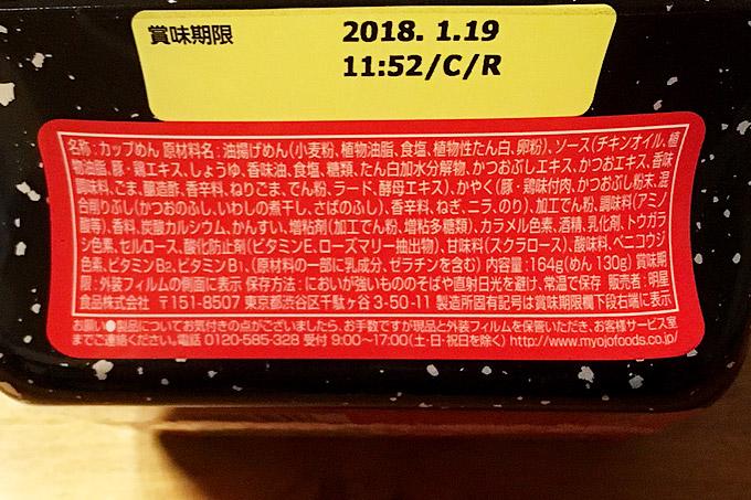 f:id:yuki53:20170802224439j:plain