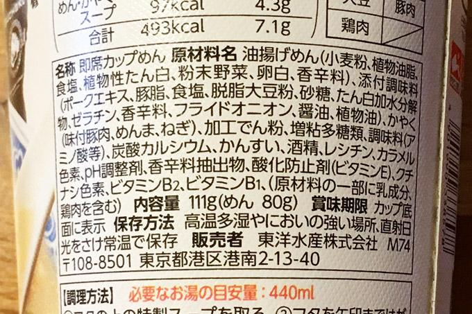 f:id:yuki53:20170804212427j:plain