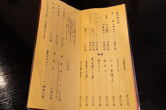 f:id:yuki53:20170811192207j:plain