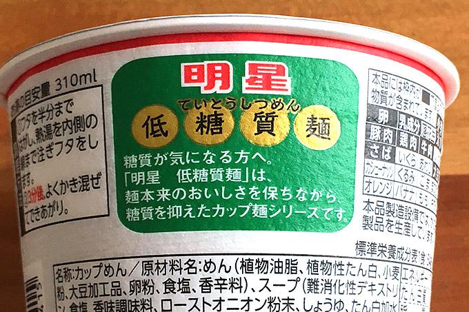 f:id:yuki53:20170813151032j:plain