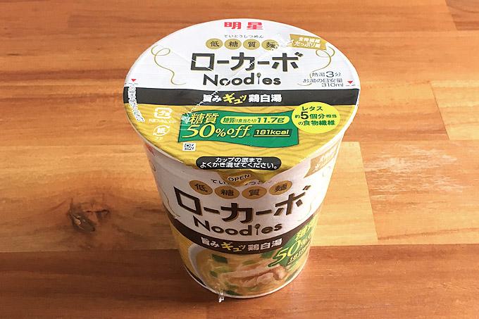 明星 低糖質麺 ローカーボNoodles 鶏白湯 食べてみました!鶏の旨味が利いた鶏白湯スープ!