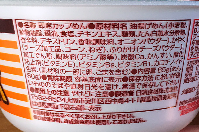 f:id:yuki53:20170815175732j:plain
