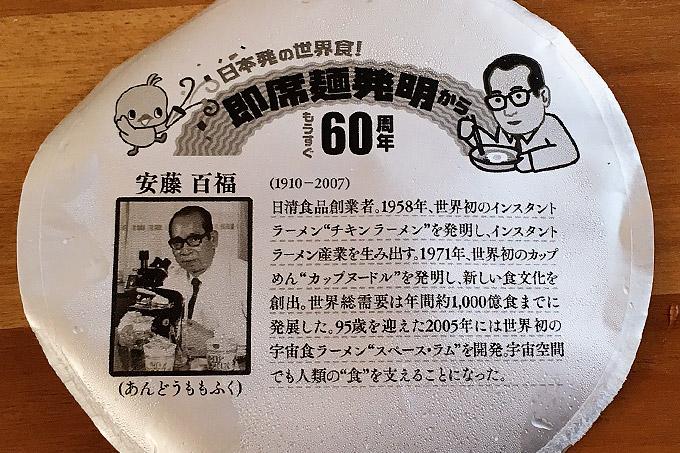 f:id:yuki53:20170815182118j:plain