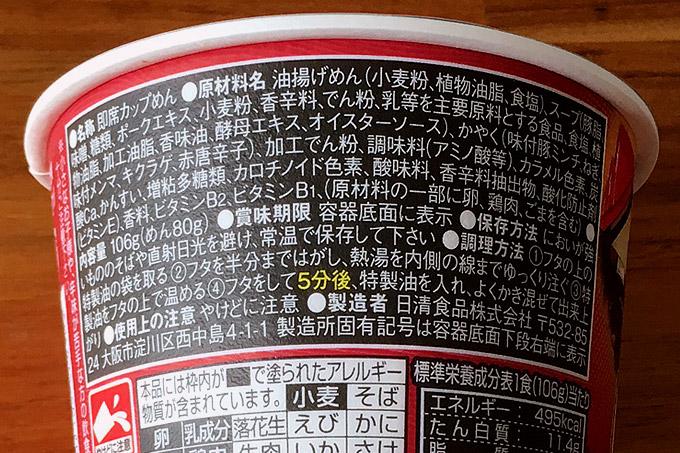 f:id:yuki53:20170819160148j:plain