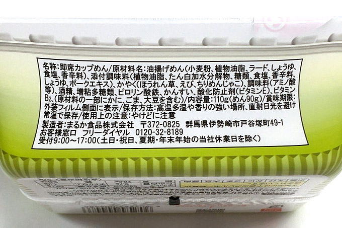 f:id:yuki53:20170822204433j:plain