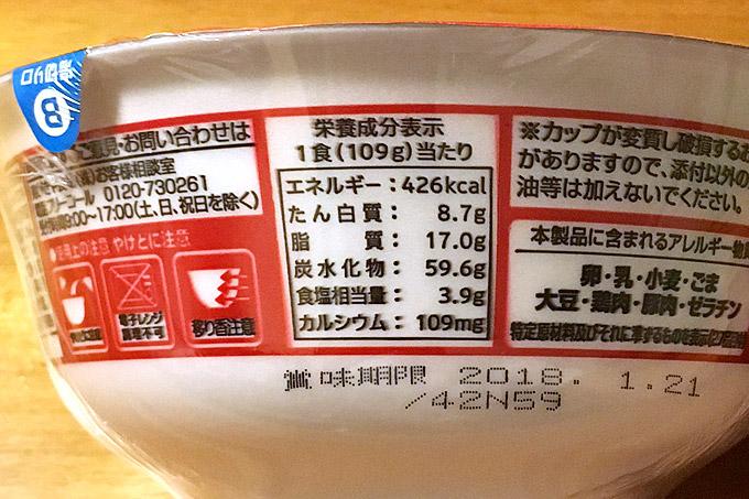 f:id:yuki53:20170823204937j:plain