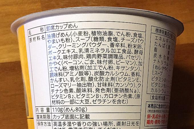 f:id:yuki53:20170828220427j:plain