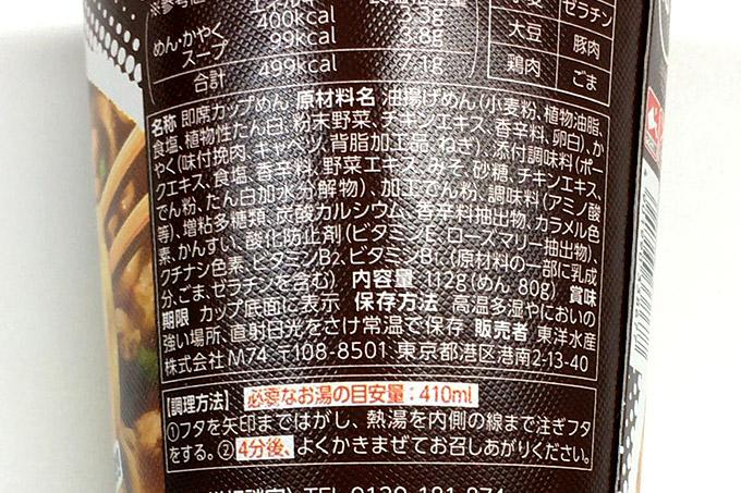 f:id:yuki53:20170829202300j:plain