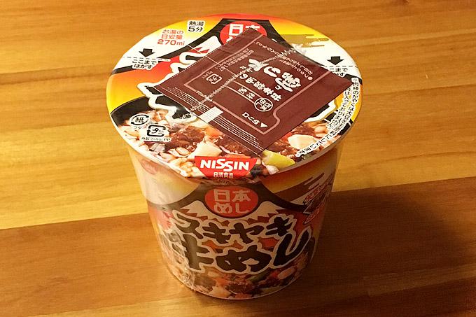"""日清 日本めし スキヤキ牛めし 食べてみました!牛脂が利いたスキヤキと牛めしの""""がっちゃんこ"""""""