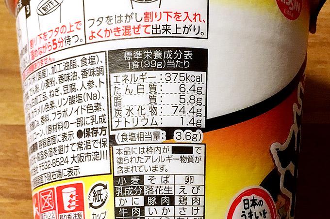 f:id:yuki53:20170831203244j:plain